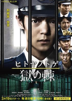 サスペンス 映画 日本 日本映画史上に残る、衝撃のサスペンス、解禁。 -