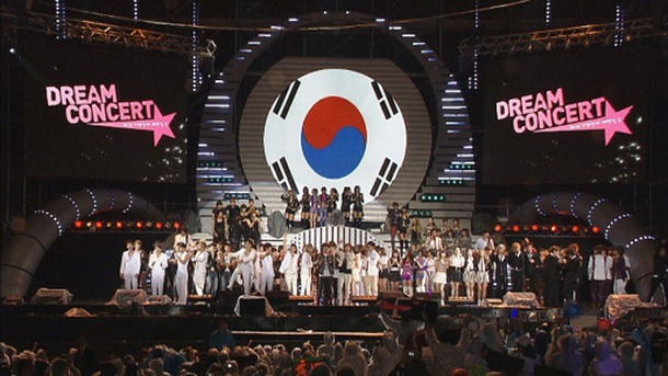 K-POP DREAM CONCERT-New Generation'10-