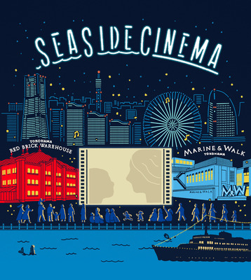 「SEASIDE CINEMA」
