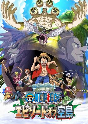 土曜プレミアム 『ワンピース エピソード オブ 空島』のラベル☆彡 : ONE PIECE -GOM2 BLOG-