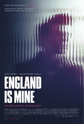 『ENGLAND IS MINE』(原題)(C)2017 ESSOLDO LIMITED ALL RIGHTS RESERVED