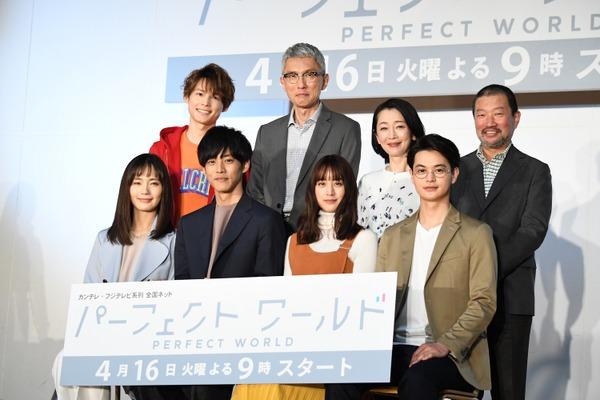 ドラマ パーフェクト キャスト ワールド