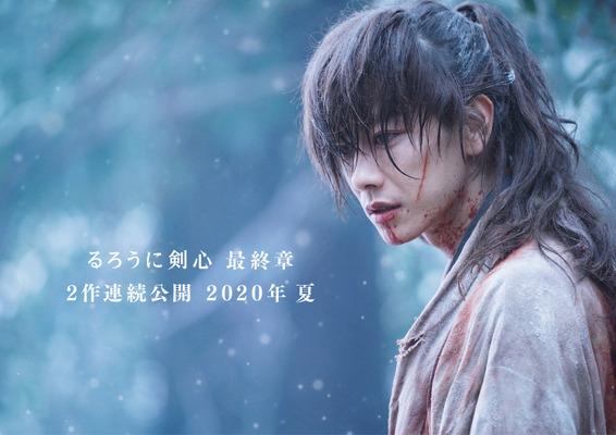 映画『るろうに剣心』最終章、あらすじ・キャスト・公開日
