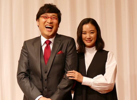 山里亮太、蒼井優との結婚について「親にも言っていなかった ...