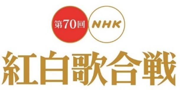 """おげんさん""""に嵐×米津玄師コラボ曲も初披露「第70回 NHK紅白歌合戦 ..."""