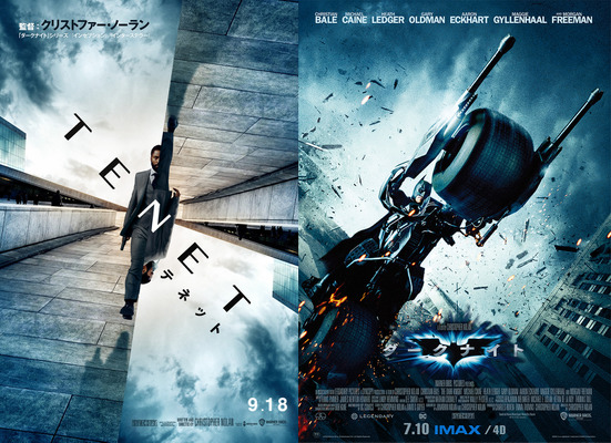 『TENET テネット』(C) 2020 Warner Bros. Entertainment Inc. All rights reserved.IMAX(R) is a registered trademark of IMAX Corporation.