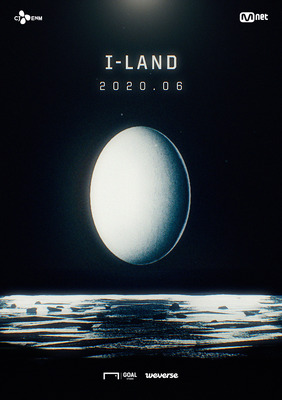 「I-LAND」(C) CJ ENM Corporation, all rights reserved.
