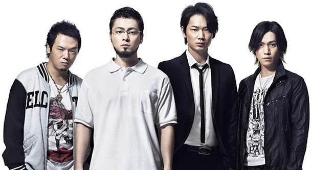 3 ウシジマ くん 映画