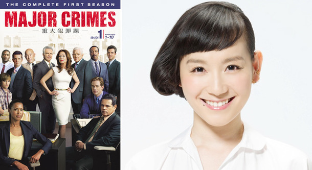 篠原ともえ/「MAJOR CRIMES~重大犯罪課<ファースト・シーズン>」-(C) 2013 Warner Bros. Entertainment Inc. All rights reserved.