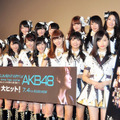 『DOCUMENTARY of AKB48 The time has come 少女たちは、今、その背中に何を想う?』前夜祭・舞台挨拶