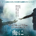 『海にかかる霧』レンタルDVD - (c)2014 NEXT ENTERTAINMENT WORLD Inc. & HAEMOO Co., Ltd. All RightsReserved.