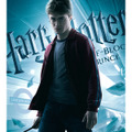 『ハリー・ポッターと謎のプリンス』 -(C) 2008 Warner Bros. Ent. Harry Potter Publishing Rights (C) J.K.R. Harry Potter characters, names and related indicia are trademarks of and (C) Warner Bros. Ent.  All Rights Reserved.