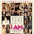 『I AM. SMTOWN LIVE WORLD TOUR IN MADISON SQUARE GARDEN』(C)2012 CJ E&M CORPORATION & S.M. ENTERTAINMENT CO.,Ltd. ALL RIGHTS RESERVED