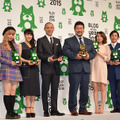 「BLOG of the year 2015」