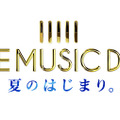 「THE MUSIC DAY2016」-(C) 日本テレビ