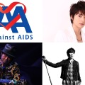Act Against AIDS 2016 「THE VARIETY 24」~魂の俳優大熱唱!助けてミュージシャン!~