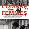 『パリ、恋人たちの影』ポスタービジュアル  (C)2014 SBS PRODUCTIONS - SBS FILMS - CLOSE UP FILMS - ARTE FRANCE CINEMA