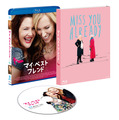 『マイ・ベスト・フレンド』Blu-ray(C)2015 S FILMS(MYA) LIMITED