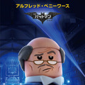 アルフレッド/『レゴバットマン ザ・ムービー』(C)The LEGO Group.TM & (C) DC Comics. (C)2016 Warner Bros. Ent. All Rights Reserved.