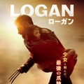 『LOGAN/ローガン』 (C)2017Twentieth Century Fox Film Corporation