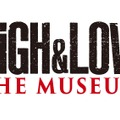 「HiGH&LOW THE MUSEUM」ロゴ