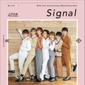 「Bullet Train 5th Anniversary Official History Book 『Signal』」表紙