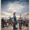 『人生はシネマティック!』ポスター(C)BRITISH BROADCASTING CORPORATION / THEIR FINEST LIMITED 2016