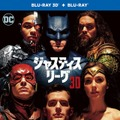 『ジャスティス・リーグ』3D&2Dブルーレイセット (C) JUSTICE LEAGUE and all related characters and elements are trademarks of and(C)DC Comics. (C) 2017 Warner Bros. Entertainment Inc. and RatPac-Dune EntertainmentLLC. All rights reserved.
