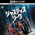 『ジャスティス・リーグ』4K ULTRA HD&3D&2Dブルーレイセット (C) JUSTICE LEAGUE and all related characters and elements are trademarks of and(C)DC Comics. (C) 2017 Warner Bros. Entertainment Inc. and RatPac-Dune EntertainmentLLC. All rights reserved.