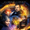 『ルイスと不思議の時計』日本版ポスター(C)2018 UNIVERSAL STUDIOS AND STORYTELLER DISTRIBUTION CO.,LLC