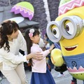 Despicable Me, Minion Made and all related marks and characters are trademarks and copyrights of Universal Studios. Licensed by Universal Studios Licensing LLC. All Rights Reserved.TM & (C) 2019 Sesame WorkshopUniversal Studios Japan TM & (C) Universal Studios. All rights reserved.画像提供:ユニバーサル・スタジオ・ジャパン