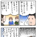『パパは奮闘中!』 (C)2018 Iota Production / LFP ー Les Films Pelleas / RTBF / Auvergne-Rhone-Alpes Cinema