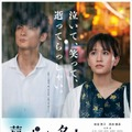 "『葬式の名人』ポスター (C) ""The Master of Funerals"" Film Partners"