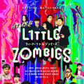 "『ウィーアーリトルゾンビーズ』(C)2019""WE ARE LITTLE ZOMBIES""FILM PARTNERS"