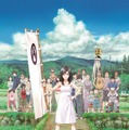「サマーウォーズ」(C)2009 SUMMERWARS FILM PARTNERS
