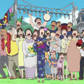 『サマーウォーズ』 -(C) 2009 SUMMER WARS FILM PARTNERS