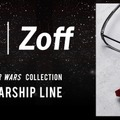 「STAR WARS COLLECTION」STARSHIP LINE