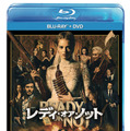 『レディ・オア・ノット』ブルーレイ+DVD (C)2020 Twentieth Century Fox Home Entertainment LLC. All Rights Reserved.
