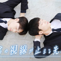 「君の視線が止まる先に」 (C)2020 W-STORY & ENERGDEIC COMPANY All rights reserved