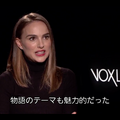 『ポップスター』パタリー・ポートマン Motion Picture (C)2018 Vox Lux Film Holdings, LLC. All Rights Reserved