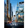 世界に先駆け日本初公開『LIFE!』劇場用ポスター -(C)2013 Twentieth Century Fox Film Corporation All Rights Reserved.