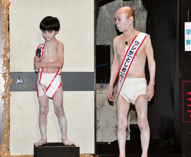 坂田利夫の画像 p1_21