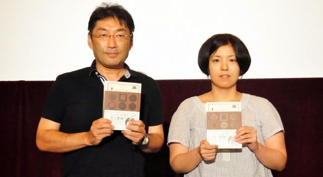 井口奈己(監督)と佐々木浩久(プロデューサー)/『ニシノユキヒコの恋と冒険』ブルーレイ&DVD発売トークセッション
