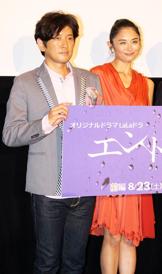長谷川朝晴(ジョビジョバ)&小島聖/ドラマ「エンドレスアフェア~終わりな... 長谷川朝晴(ジョ