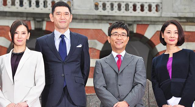 北川景子、杉本哲太、八嶋智人、吉田羊/『HERO』完成報告会見