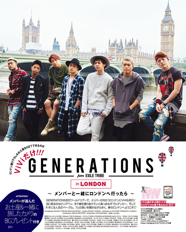GENERATIONS from EXILE TRIBEの画像 p1_30