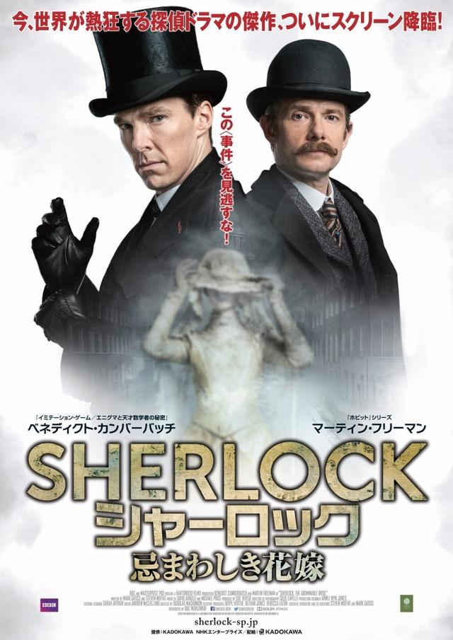 SHERLOCK (シャーロック)の画像 p1_37