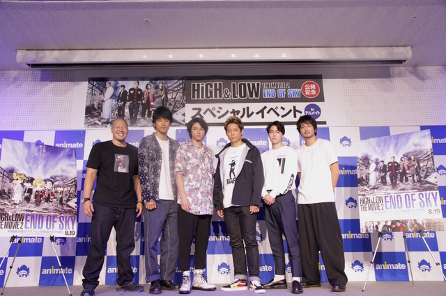 『HiGH&LOW THE MOVIE 2/END OF SKY』スペシャルイベント-(C)2017「HiGH&LOW」製作委員会