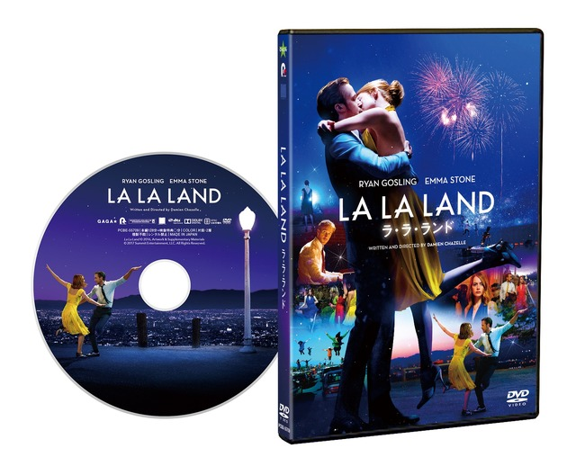 『ラ・ラ・ランド』DVDスタンダードエディション (C)2017 Summit Entertainment, LLC. All Rights Reserved.Photo credit: EW0001: Sebastian (Ryan Gosling) and Mia (Emma Stone) in LALA LAND.Photo courtesy of Lionsgate.