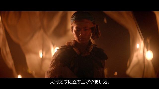 ペプシストロングCM 桃太郎「Episode.5(鬼ヶ島)」篇
